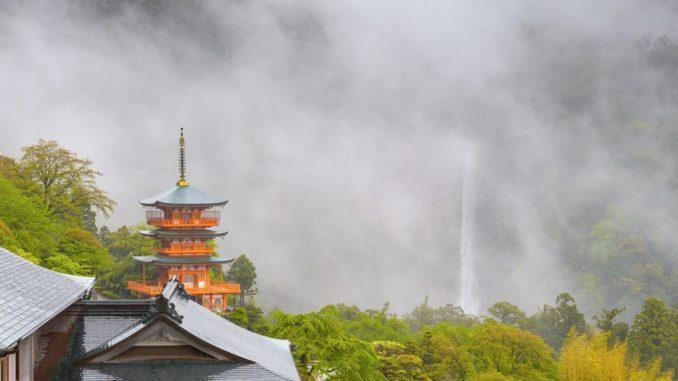 ALR - Temple Nachi Japon